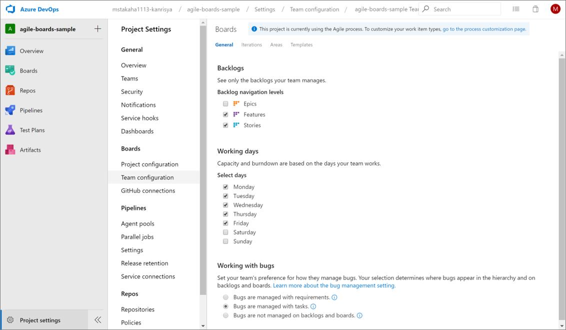 Azure DevOps Boards(ボード)の主なWork Itemの項目説明 - Qiita