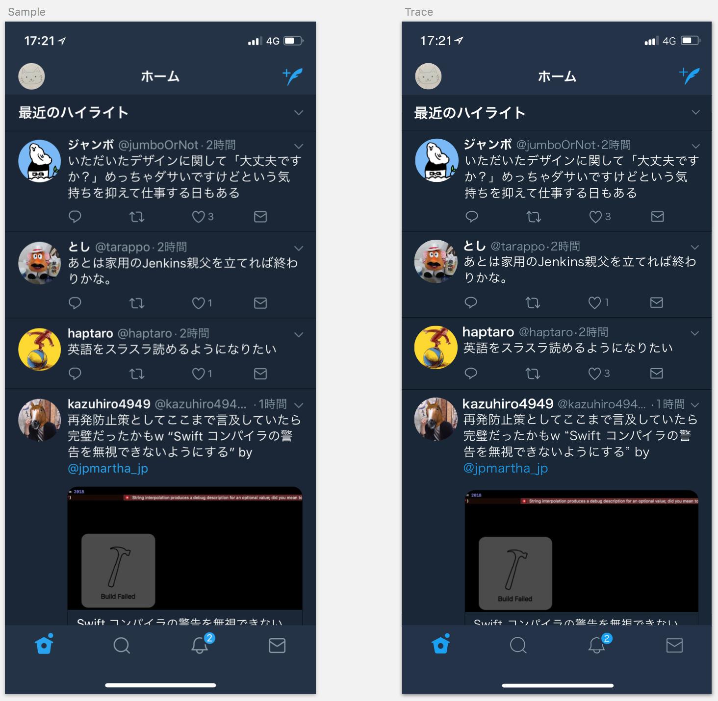 スクリーンショット 2018-01-13 16.57.54.png