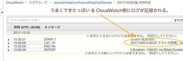 cloudwatch-log.png