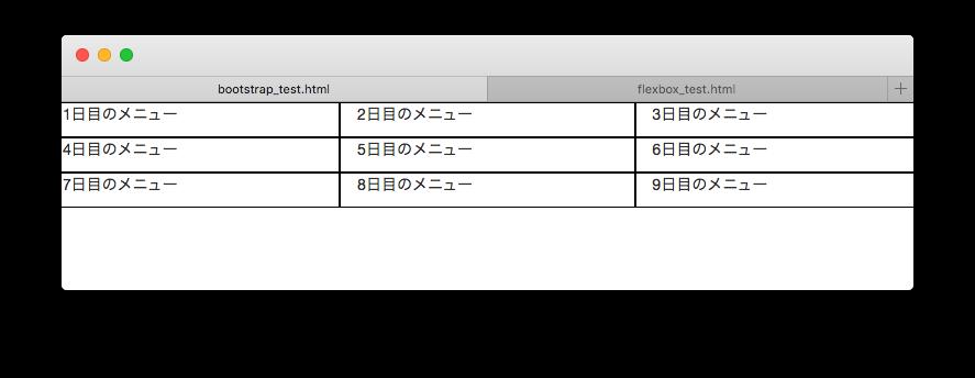 スクリーンショット 2016-06-29 10.33.47.png
