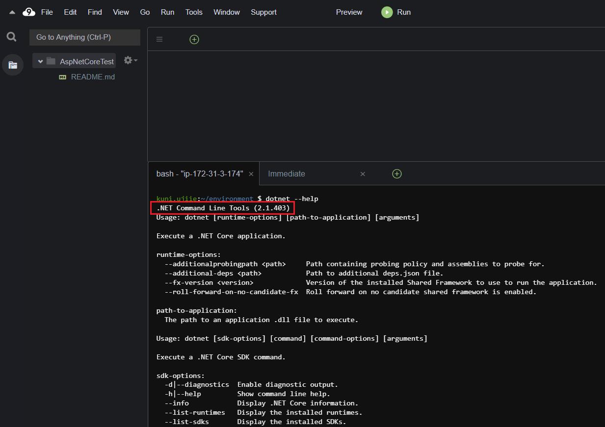 aws-cloud9-install-dotnet-core.png