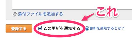 イベントの登録_-_漫画全巻海外転売_-_サイボウズLive.png