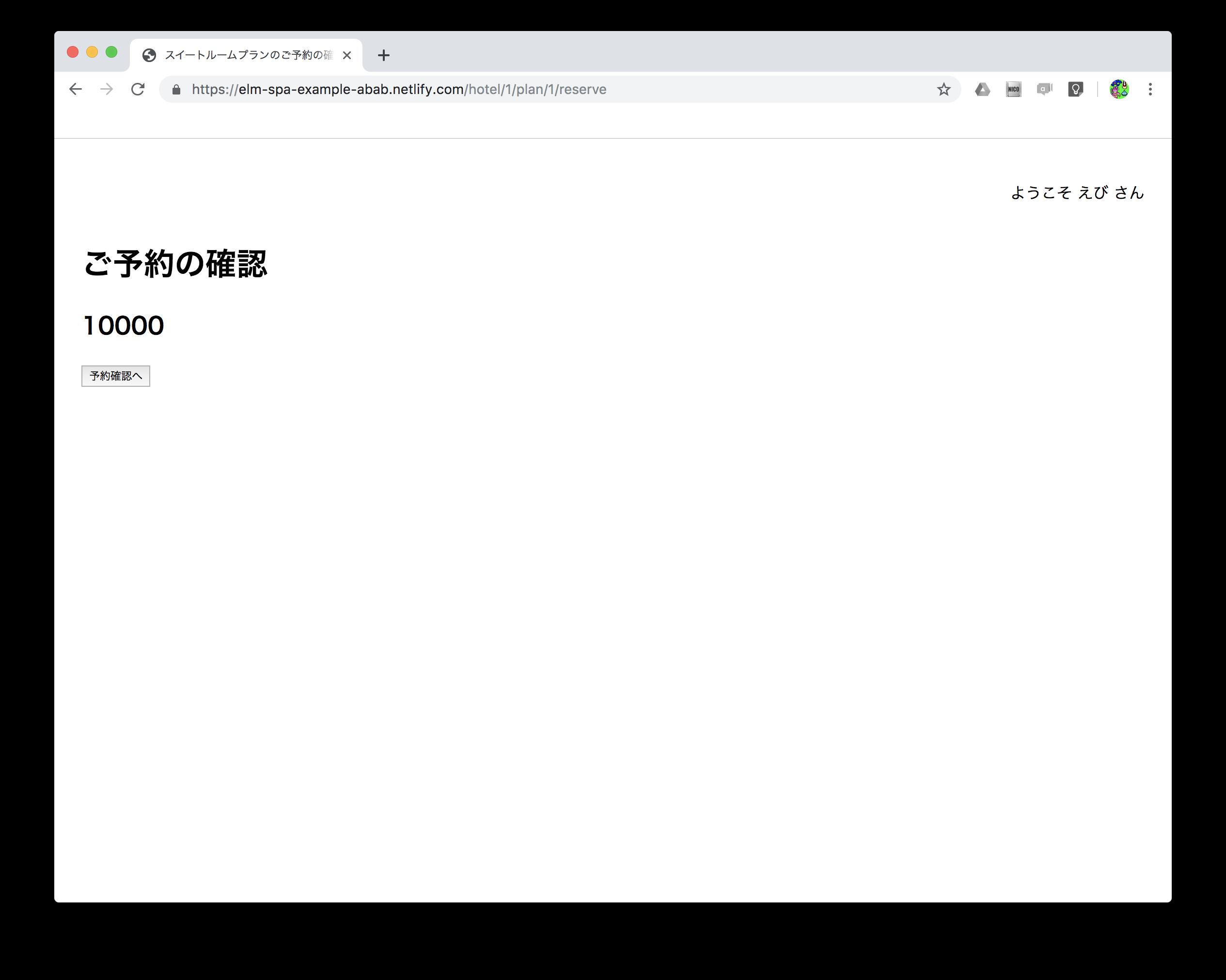 スクリーンショット 2019-06-09 10.34.37.png