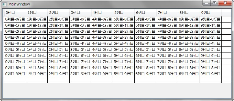 2017-05-19_18h23_05.jpg