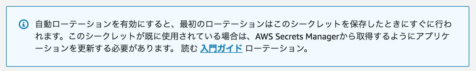 スクリーンショット 2019-04-07 20.08.59.png