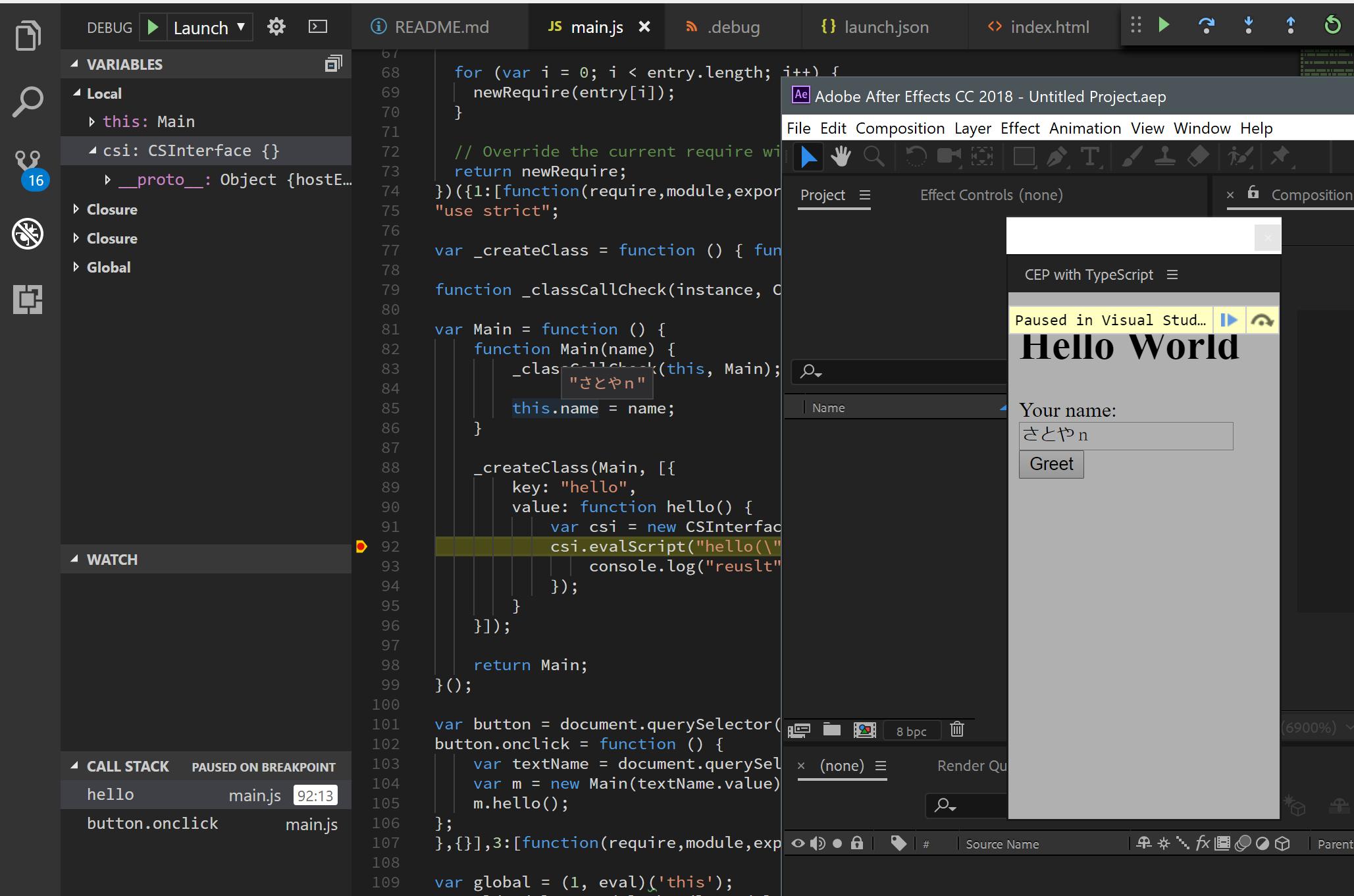 TypeScriptでCEPエクステンションを書いてVSCodeでデバッグ - Qiita