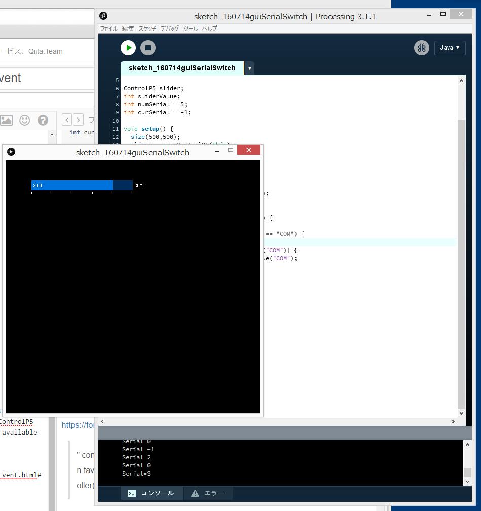 Processing / ControlP5 >