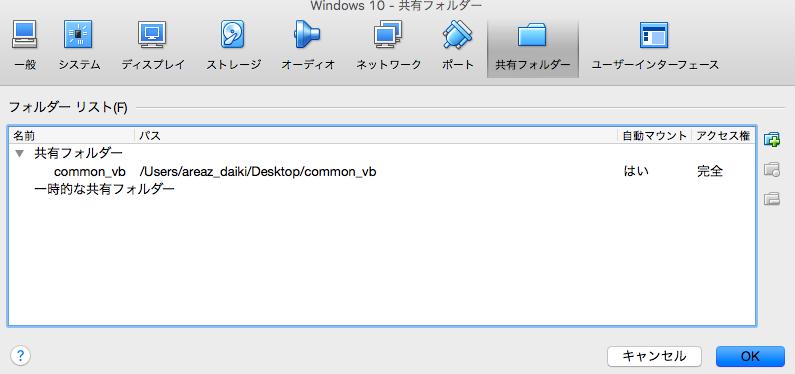 04_common_folder.png