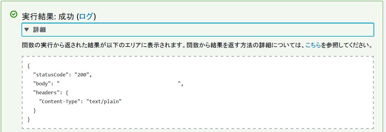 Lambda_verify.png