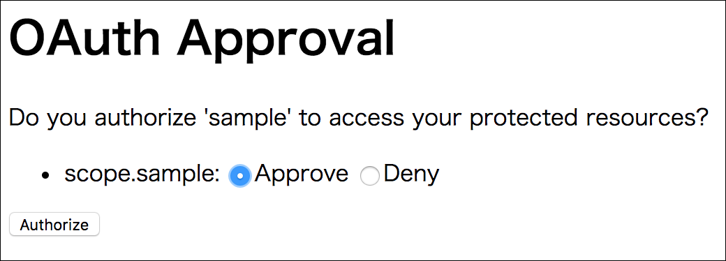 oauth-approval.png
