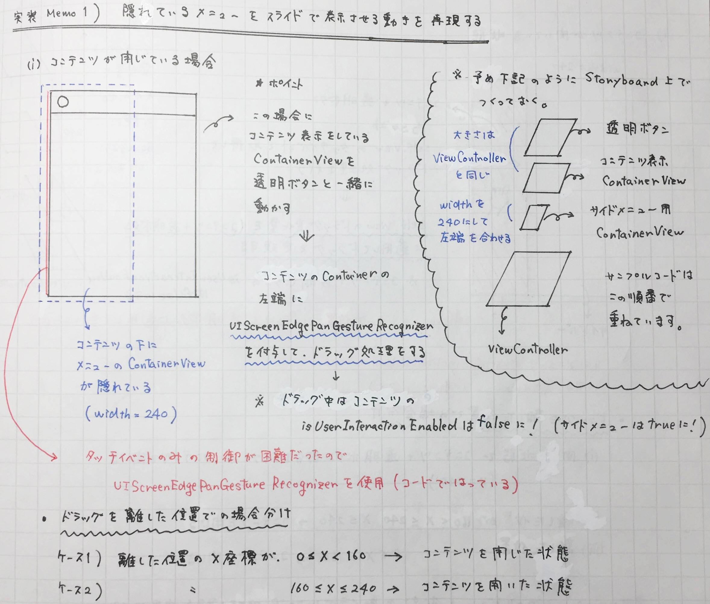 capture-3-1.jpg