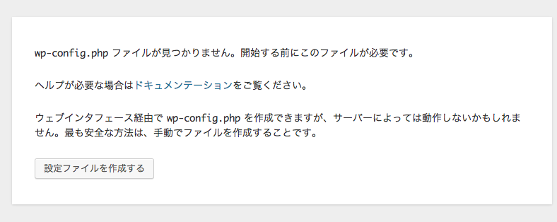 スクリーンショット 2014-04-10 8.43.02.png