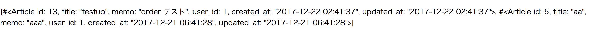 スクリーンショット 2017-12-22 13.06.23.png