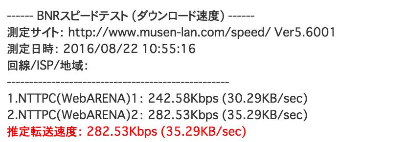 スクリーンショット 2016-08-22 10.55.53.png (67.9 kB)