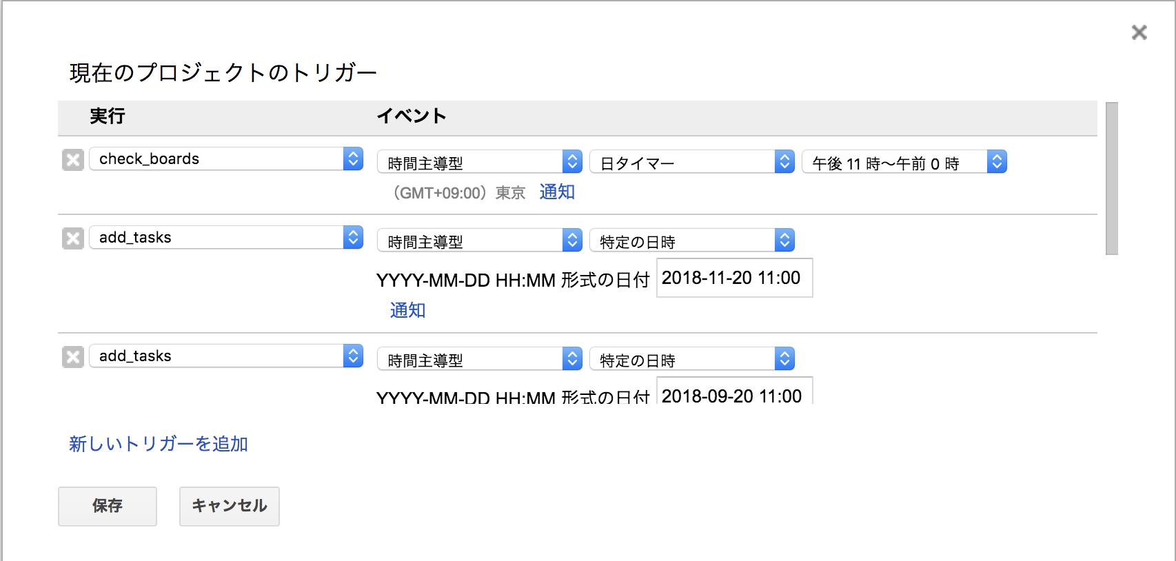 スクリーンショット 2018-09-10 13.07.33.png