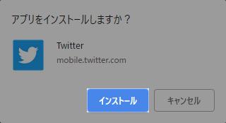 スクリーンショット (51)_.png