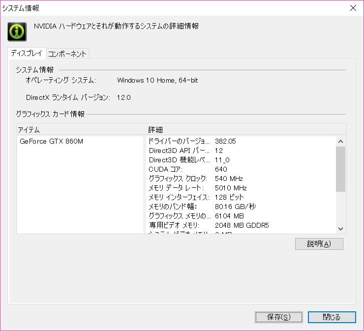 GPUspec.jpg
