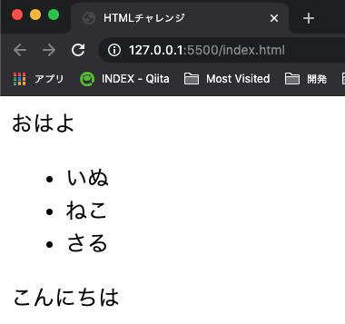 スクリーンショット 2020-08-05 3.43.55.png