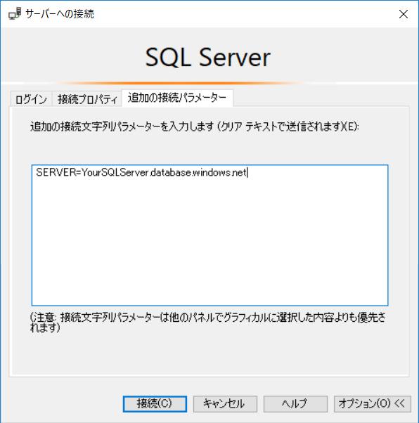 SSMS_SSH_Portfowarding3of3.PNG