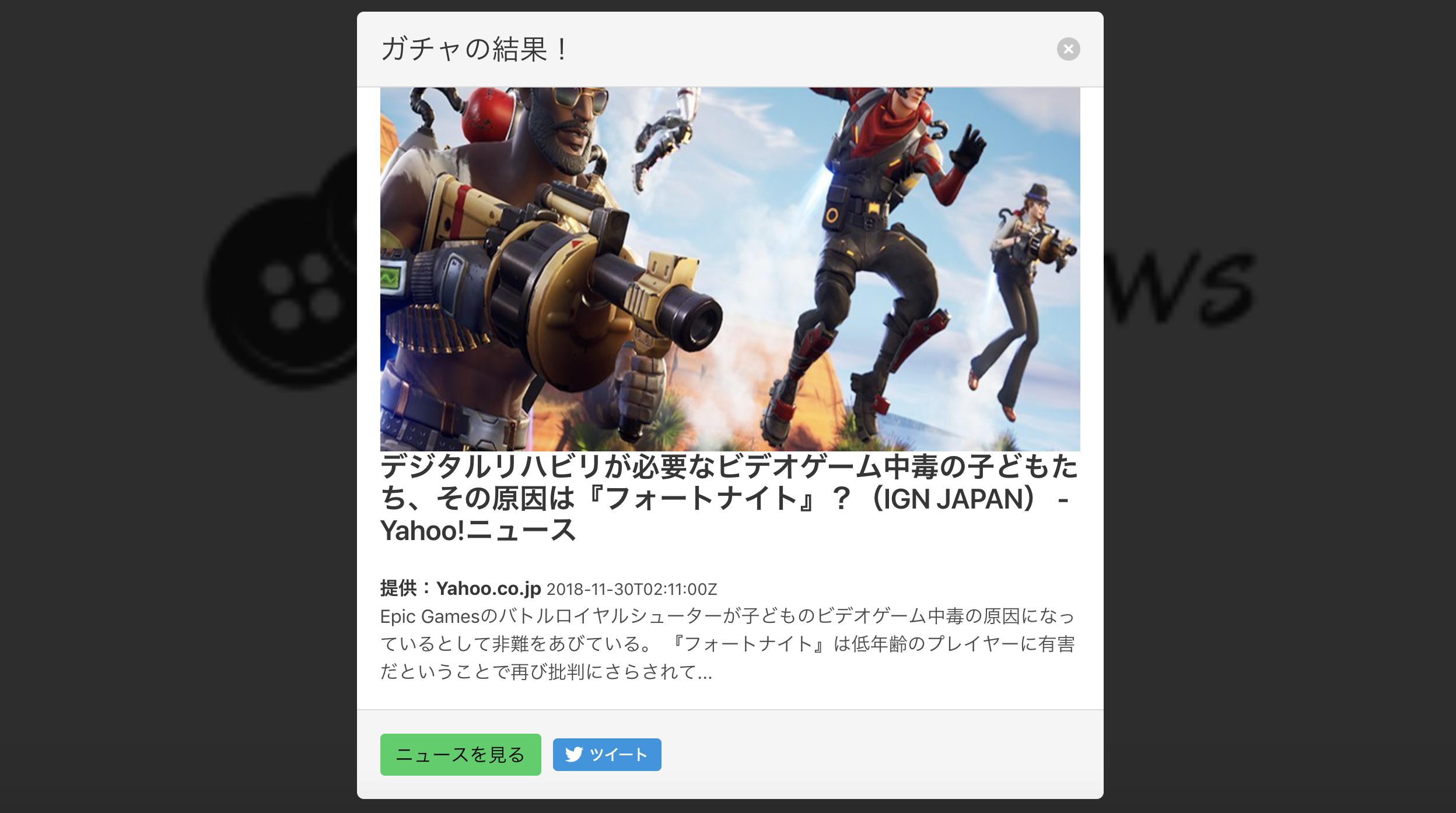 スクリーンショット 2018-11-30 18.32.57.png