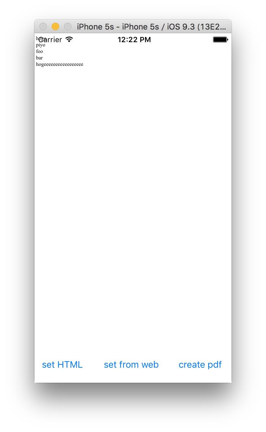 スクリーンショット 2016-05-19 12.22.14.jpg