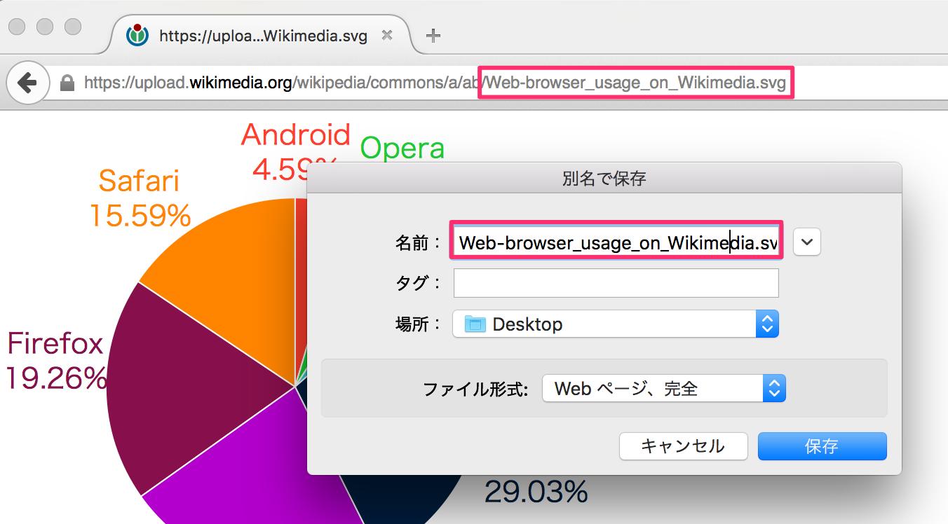 別名で保存_and_Mozilla_Firefox.png