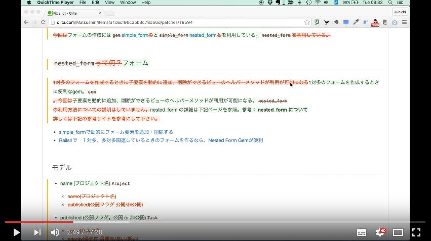 Screen Shot 2016-06-14 at 08.16.30.png