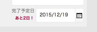 スクリーンショット 2015-12-17 1.05.03.png