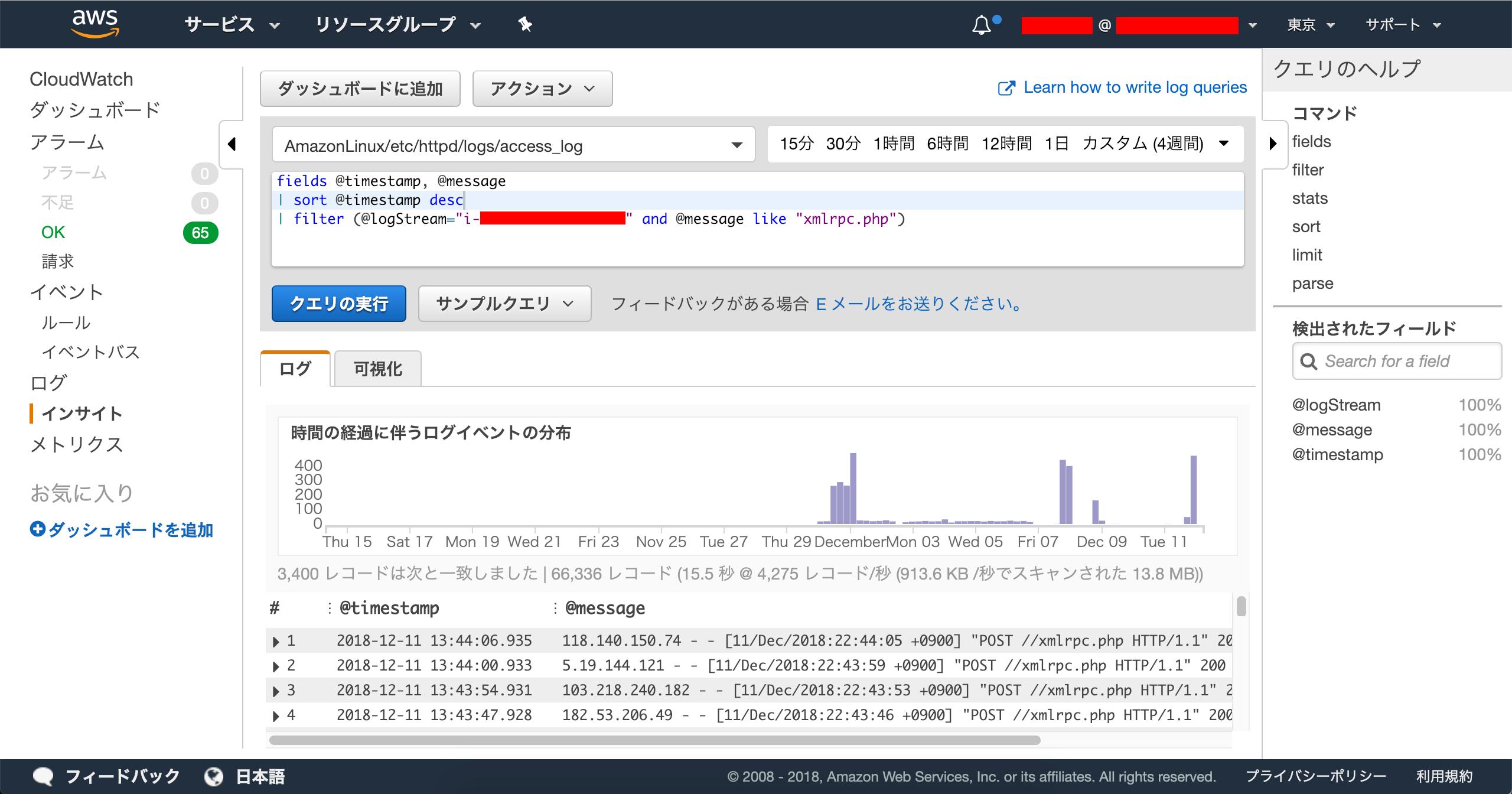 WordPress のサーバーのアクセスログを CloudWatchLogs Insights を使って確認してみた。