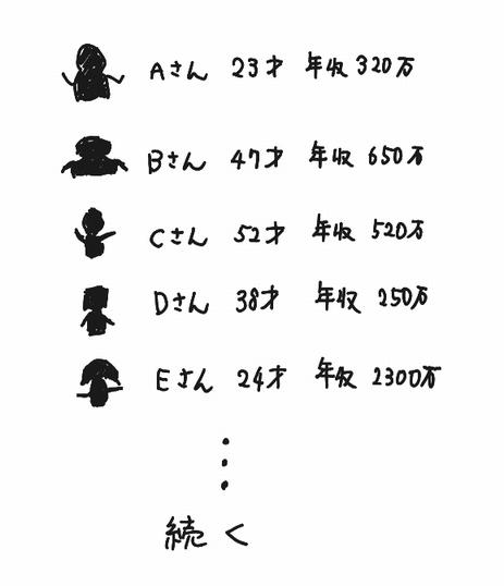 qiita_index_001.png