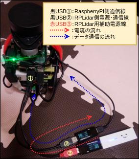 0024_配線図 (1).png