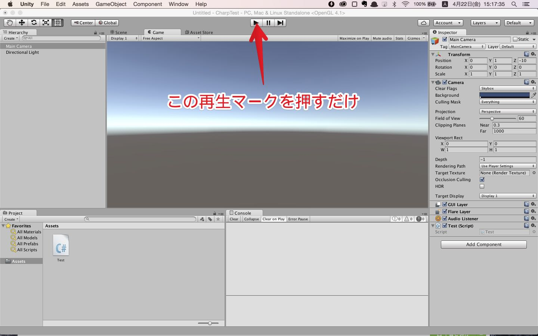 Untitled - CharpTest - PC, Mac & Linux Standalone <OpenGL 4.1> 2016-04-22 15-17-35.jpg