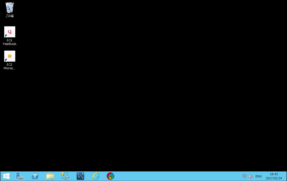 RDP画面