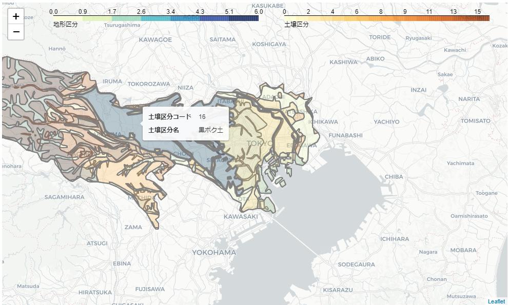 Python で GIS データハンドリング - Qiita