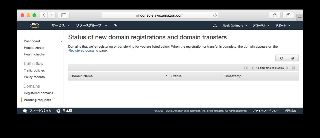 domain13.png