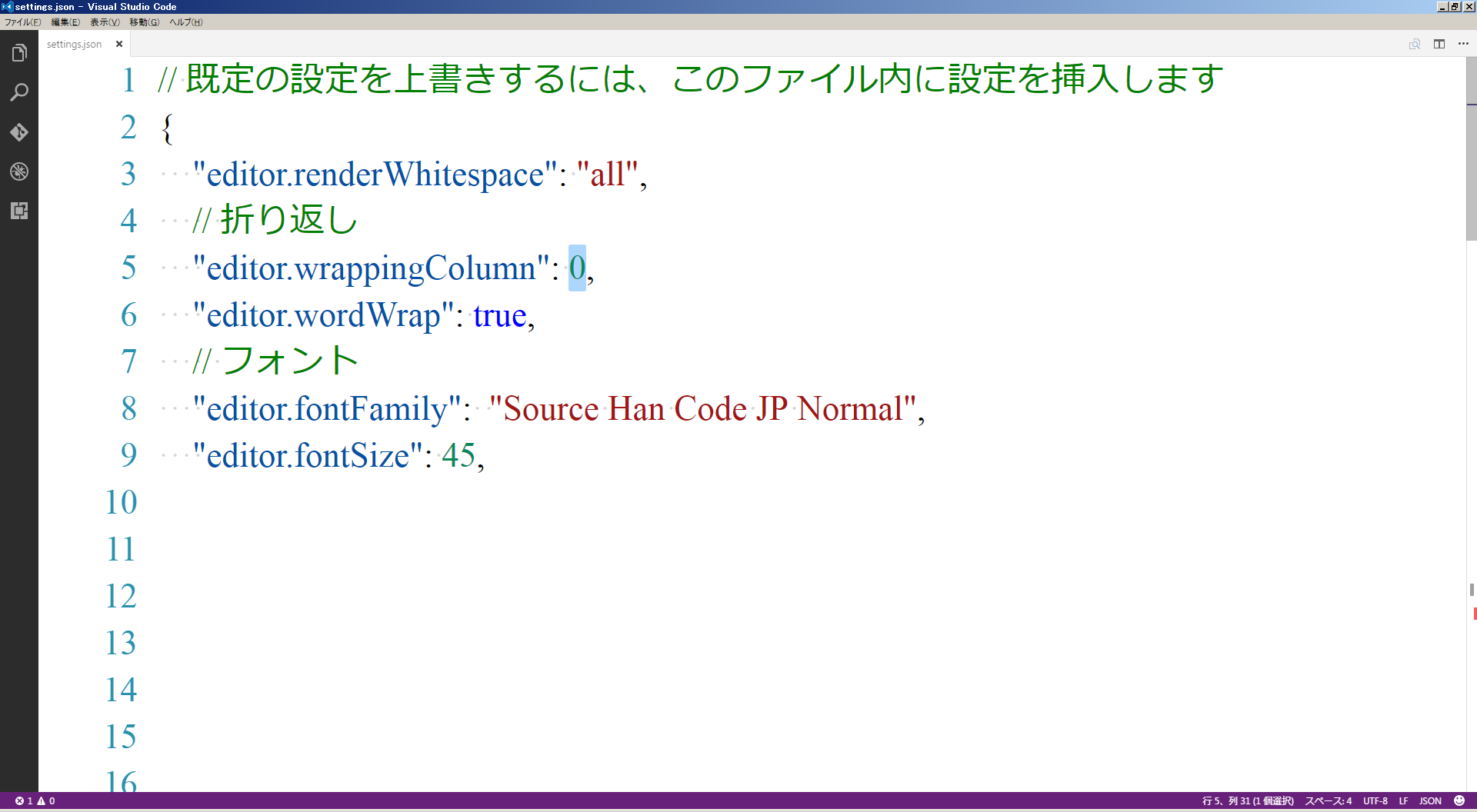 VScode_Normal.png