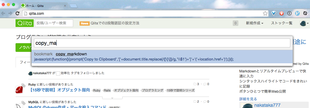 copy_markdown.png