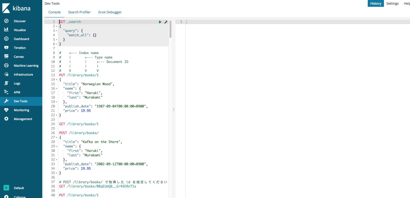 kibana_dev_tools_6_5_0.png