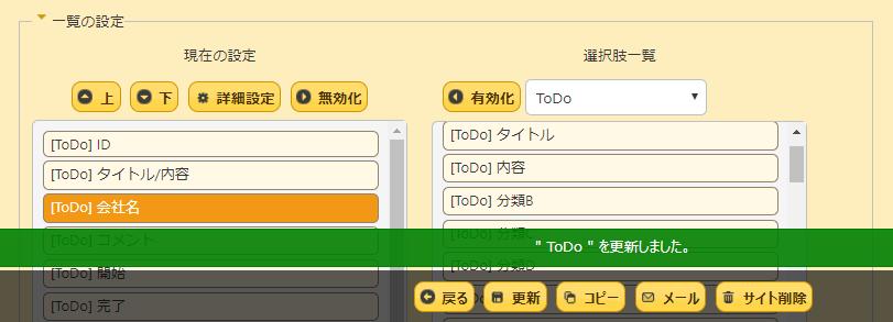 ToDo_10.PNG