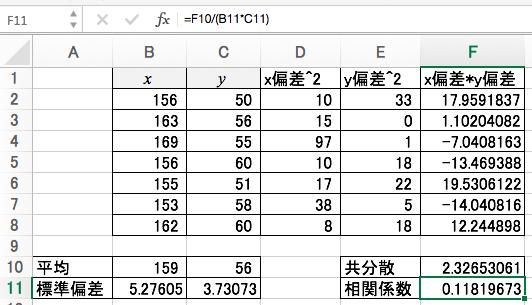 4例12.png