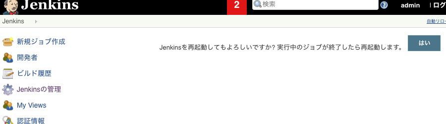 Safely_Restart_Jenkins__Jenkins_.png