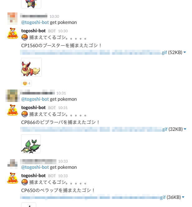 SS-2016-12-13-16.15.23.png