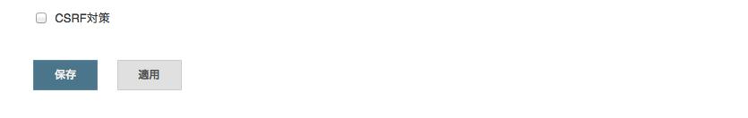 スクリーンショット 2015-01-31 2.41.40.png