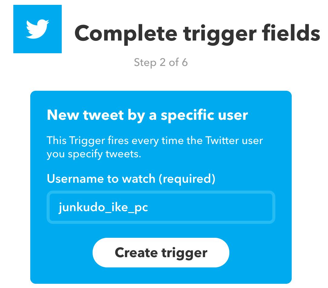 IFTTT_user_6-2_2.png