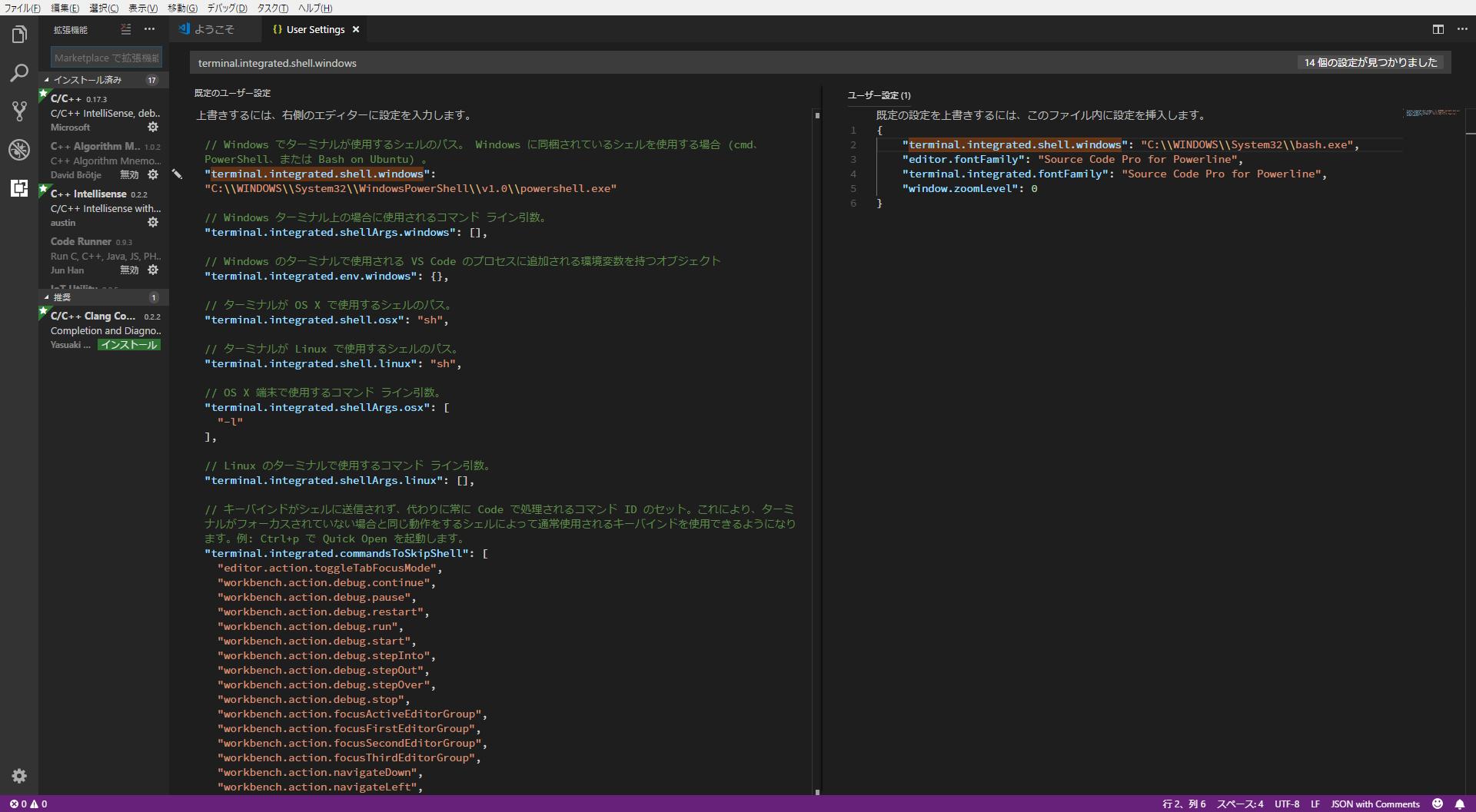 settings.json - Visual Studio Code 2018_05_27 22_04_59.png