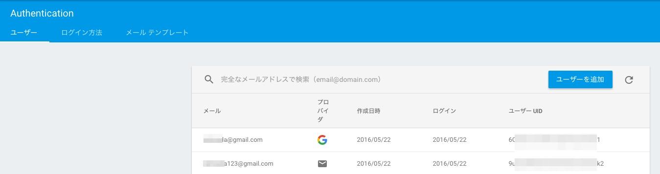 Firebase.jpg