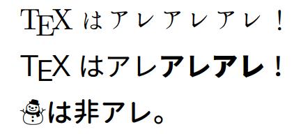 kanjiconfig-1.png