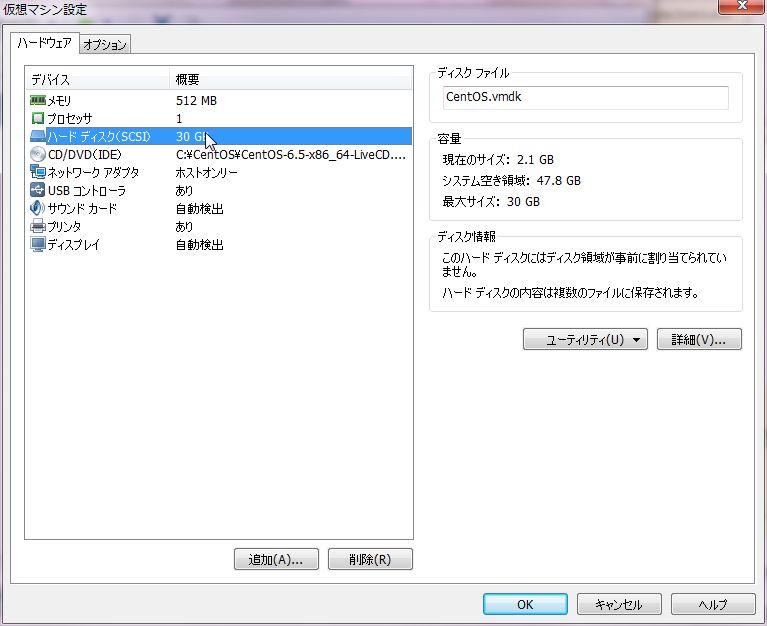 aws_000011.JPG