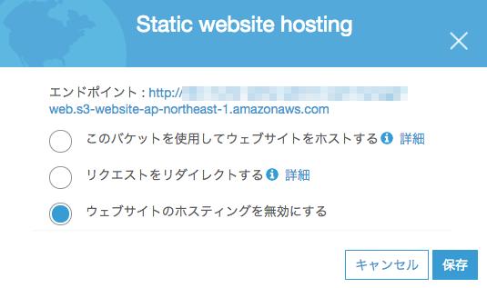 Staticwebsitehosting.png