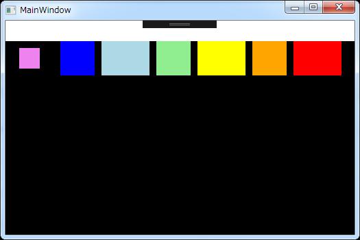 Visual Studio / WPF >